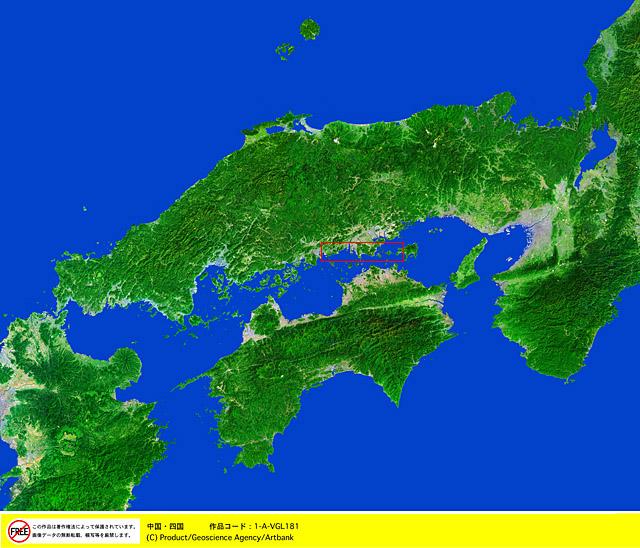 衛星写真・衛星画像・空撮 中国・四国  □等倍サイズ切り抜き  衛星写真・衛星画像・空撮 中国・