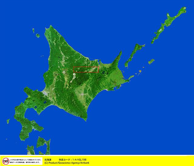 衛星写真・衛星画像・空撮 北海道 衛星写真・衛星画像・空撮 北海道 HOME 地球 世界 日本