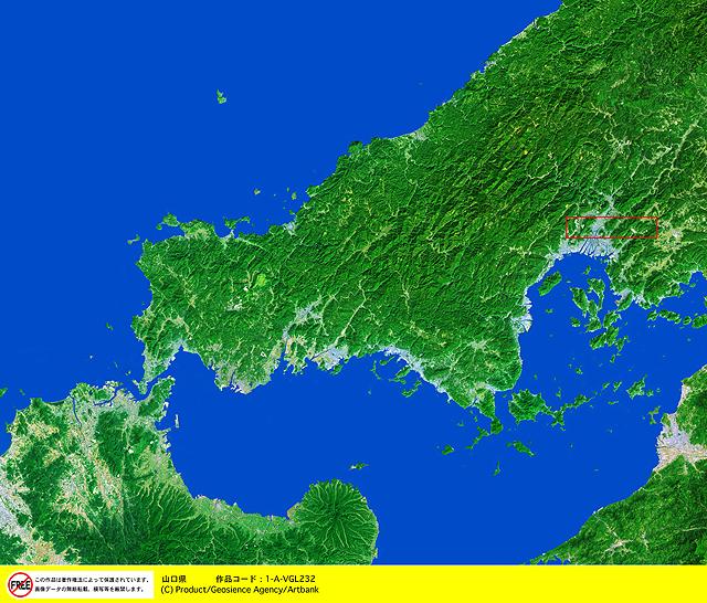 衛星写真・衛星画像・空撮 ... : 日本地図 カラー : 日本