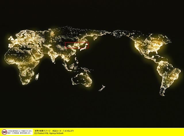 衛星写真・衛星画像・空撮 世界の夜景イメージ 衛星写真・衛星画像・空撮 世界の夜景イメージ HO