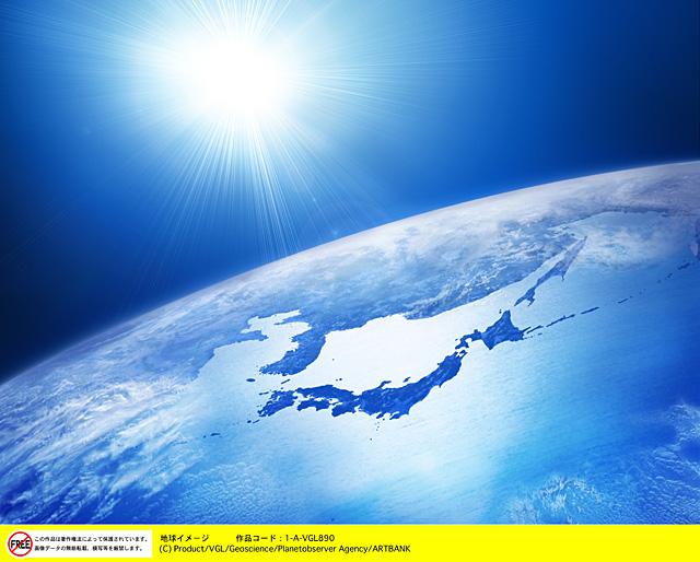 衛星写真から作る鳥瞰図【日本列島】
