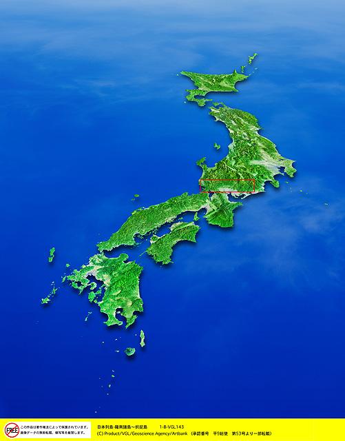 ... 日本列島-薩南諸島~択捉島 : 日本列島 地図 : 日本