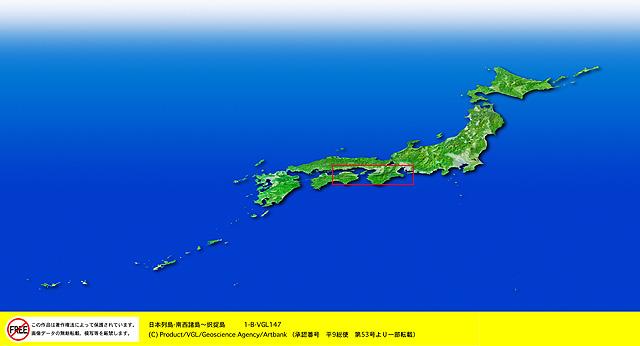 衛星写真・衛星画像・空撮 日本列島-南西諸島~択... 衛星写真・衛星画像・空撮 日本列島-南西