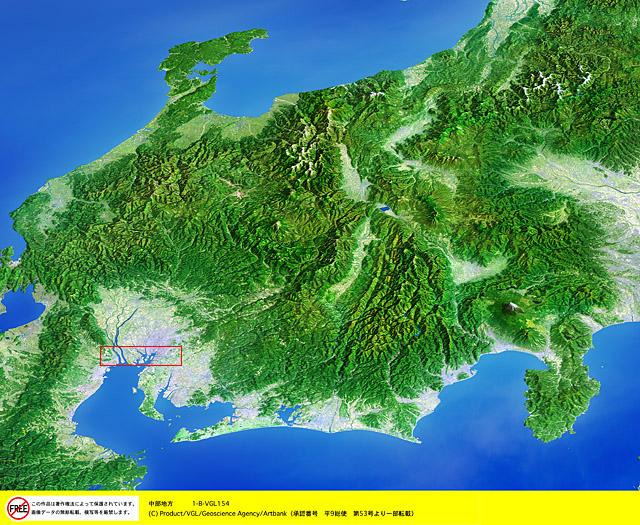 衛星写真・衛星画像・空撮 中部地方 衛星写真・衛星画像・空撮 中部地方 HOME 地球 世界 日