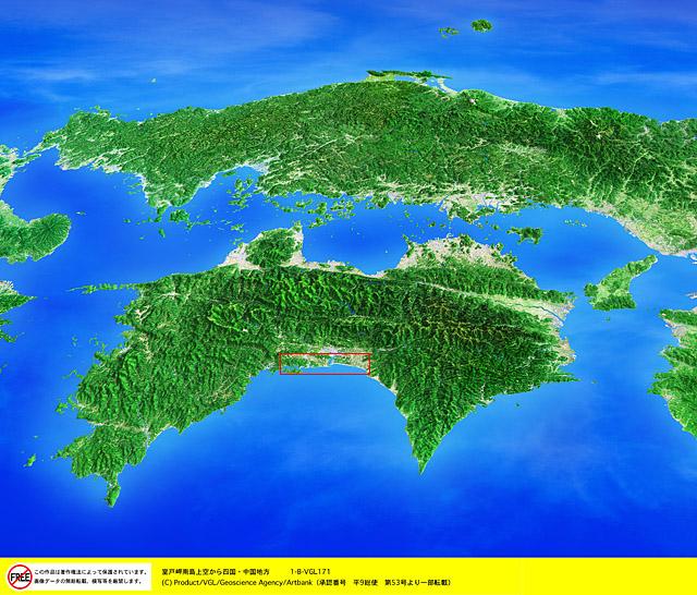 衛星写真・衛星画像・空撮 四国 中国地方  □等倍サイズ切り抜き  衛星写真・衛星画像・空撮 四