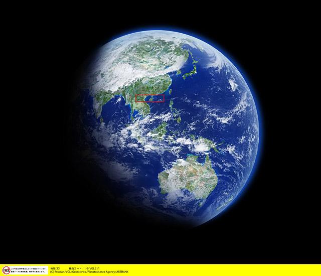 衛星写真・衛星画像・空撮 地球 衛星写真・衛星画像・空撮 地球33 HOME 地球 世界 日本