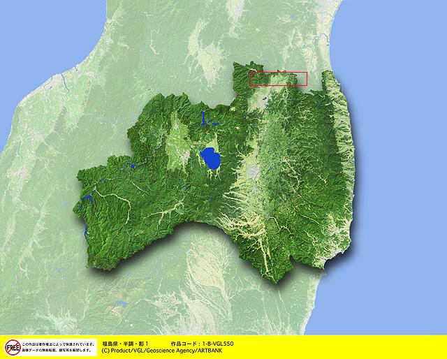 衛星写真・衛星画像・空撮 福島県・半調・影1  □等倍サイズ切り抜き  衛星写真・衛星画像・空撮