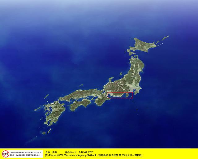 衛星写真・衛星画像・空撮 日本 鳥瞰  □等倍サイズ切り抜き  衛星写真・衛星画像・空撮 日本