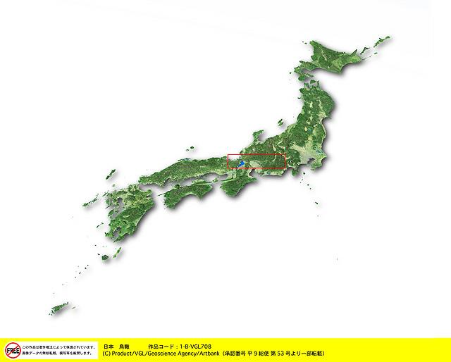 衛星写真・衛星画像・空撮 日本 鳥瞰 衛星写真・衛星画像・空撮 日本 鳥瞰 HOME 地球 世界
