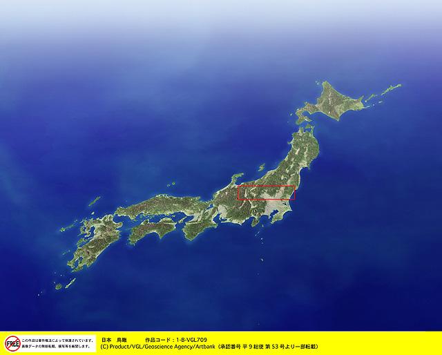 ... ・衛星画像・空撮 日本 鳥瞰 : 日本地図 pdf : 日本