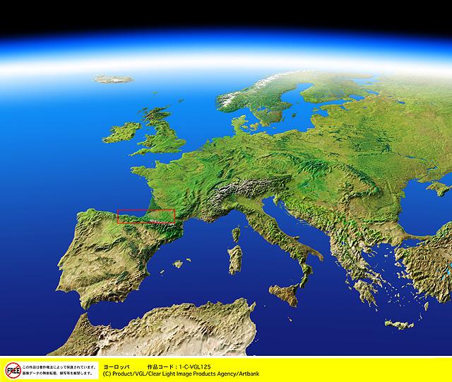 衛星写真・衛星画像・空撮 ヨーロッパ 衛星写真・衛星画像・空撮 ヨーロッパ HOME 地球 世界