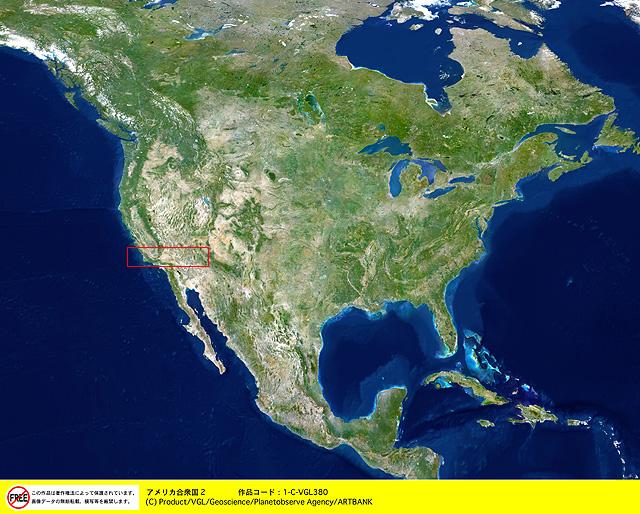 衛星写真・衛星画像・空撮 アメリカ合衆国  □等倍サイズ切り抜き  衛星写真・衛星画像・空撮 ア