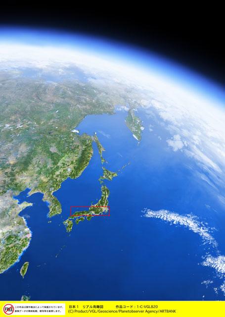 衛星写真・衛星画像・空撮 日本1 リアル鳥瞰図 衛星写真・衛星画像・空撮 日本1 リアル鳥瞰図