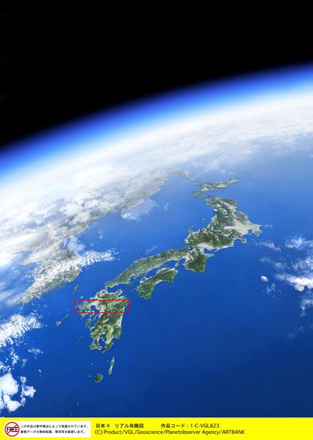 衛星写真・衛星画像・空撮 日本4 リアル鳥瞰図 衛星写真・衛星画像・空撮 日本4 リアル鳥瞰図